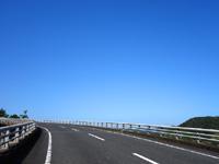 奄美大島の久根津大橋/スカイブリッジ - 古仁屋方面は空に向かって伸びる橋