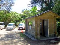 奄美大島の土盛海岸/ビーチ - こんな岩もあって砂浜以外も楽しい