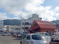 奄美大島の【古仁屋】海上タクシーの写真