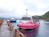 奄美大島の水中観光船/半潜水船 せと/マリーンビューワーせと