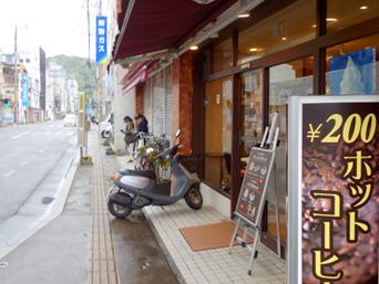 奄美大島の奄美サンドイッチカフェ/名瀬郵便局前バス停