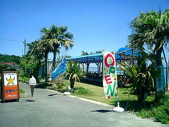 奄美大島のきょら館/きょら風/神ノ子(閉店・確認できず)「ビーチハウスがあります」