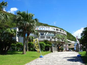 奄美海洋展示館