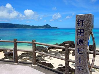打田原のビーチ