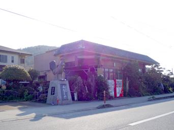奄美大島の元祖鶏飯みなとや