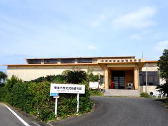 奄美大島の笠利町立歴史民俗資料館