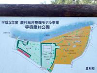 奄美大島の大瀬海岸/宇宿農村公園/サイクリングロード - 大瀬海岸から空港近くまで遊歩道?