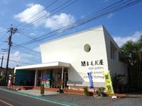 奄美大島のまえだ屋/ブルーシールアイスクリーム(旧大島紬民芸村まえだ)
