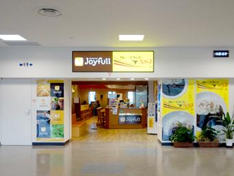 ジョイフルジュニア奄美空港店