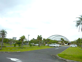 奄美パーク/奄美の郷/田中一村記念美術館/展望所