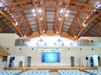 奄美大島の奄美パーク/奄美の郷/田中一村記念美術館/展望所の写真