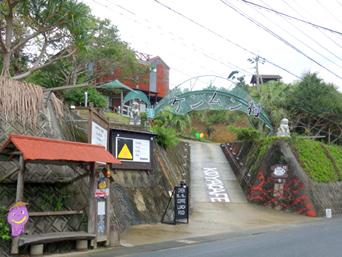 奄美大島のケンムン村(旧奄美民俗村)