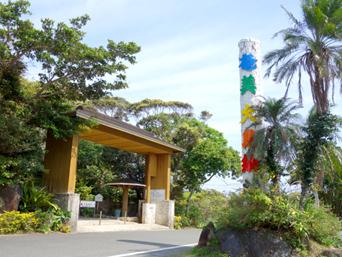 奄美大島の奄美大島紬村/CAFE TSUMUGIMURA