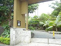奄美大島の奄美大島紬村/CAFE TSUMUGIMURAの写真