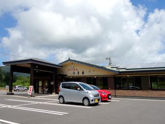 奄美大島の鶏飯 ひさ倉「施設は比較的キレイです」