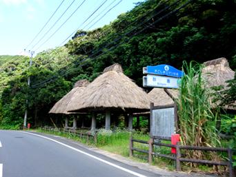 奄美大島の群倉「大和村の内陸にあります」