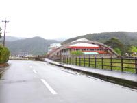 奄美大島のまほろば橋の写真
