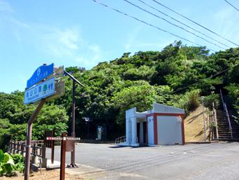 奄美大島の嶺山公園「幹線道路沿いにあります」