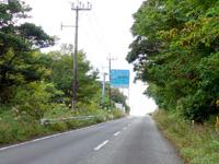 奄美大島の奄美大島の国道58号線/網野子峠/クロウサギに注意 - 網野子峠はトンネル開通後車通り皆無