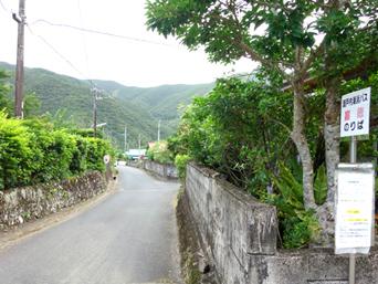奄美大島の嘉徳集落「バス停もあるのでバスでの往来も可能?」