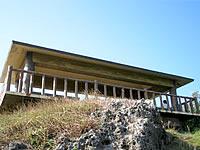 中部の真栄田岬展望台