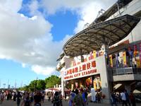 沖縄本島 中部の沖縄市コザ運動公園の写真