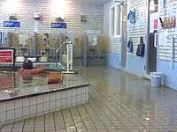 中部の浦添の湯の写真