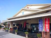 中部の天然温泉アロマ - 和風な建物は沖縄でも珍しい