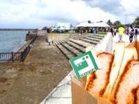 中部の宜野湾マリーナ/フードフレア会場 - フードフレアのグルメはかなりおすすめ