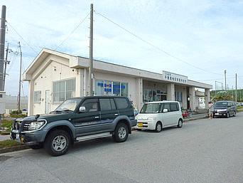 中部の平敷屋港/平敷屋地区旅客待合所/ターミナル