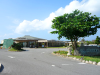 久米奥武島のバーデハウス久米島 - 比較的建物は新しい