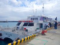 波照間島の波照間港 - フェリーと高速艇でも「ぱいじま2」はターミナル前発着