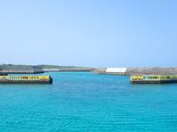波照間島の波照間港 - ターミナル工事は終わり今度は港が工事?