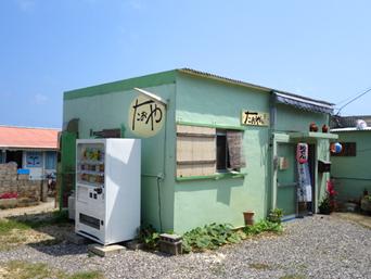 波照間島のダイニングバー 花Hana/花ハナ/Bar HanaHana(旧花hana食堂・夜のみ営業)「夜のみの営業なので日中はこんな感じ」