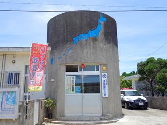 波照間島の波照間駐在所「最南端の駐在所で建物に日本地図が!?」
