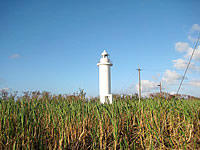 波照間島の波照間島灯台