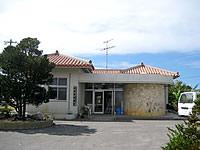 波照間島の波照間診療所