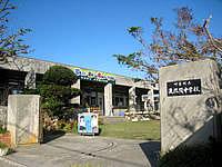 波照間島の波照間小中学校 - 波照間中学校