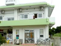 波照間島の浜シタン亭(閉店・現在は宿泊者限定)