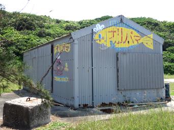 波照間島のナリパマ/波照間漁業集落/簡易水産物加工処理販売施設「波照間港の敷地の中にあります」