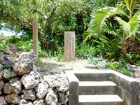 波照間島のオヤケ・アカハチ誕生の地