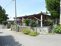 八重山列島 波照間島のそばカフェあとふそこの写真