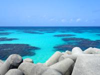 波照間島の真のハテルマブルー/波照間港防波堤 - テトラポット側の海の色はヤバい!