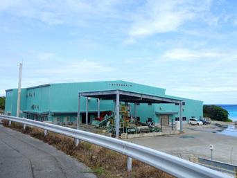 波照間島の波照間製糖工場/事業所