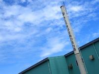 波照間島の波照間製糖工場/事業所 - 「さとうきびは島の活力源」はわかりますが工場の場所が・・・