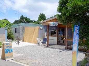 波照間島のゆみんとぅき/夢時間「中心集落のニシ浜側にできた新しいお店」