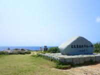 波照間島の日本最南端の碑 - 石碑がいくつもあります