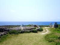 波照間島の日本最南端の碑 - モニュメント的に整備