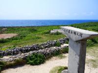 波照間島の日本最南端の碑 - 最南端の碑がもう1個あった!