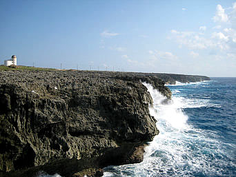 波照間島の高那崎